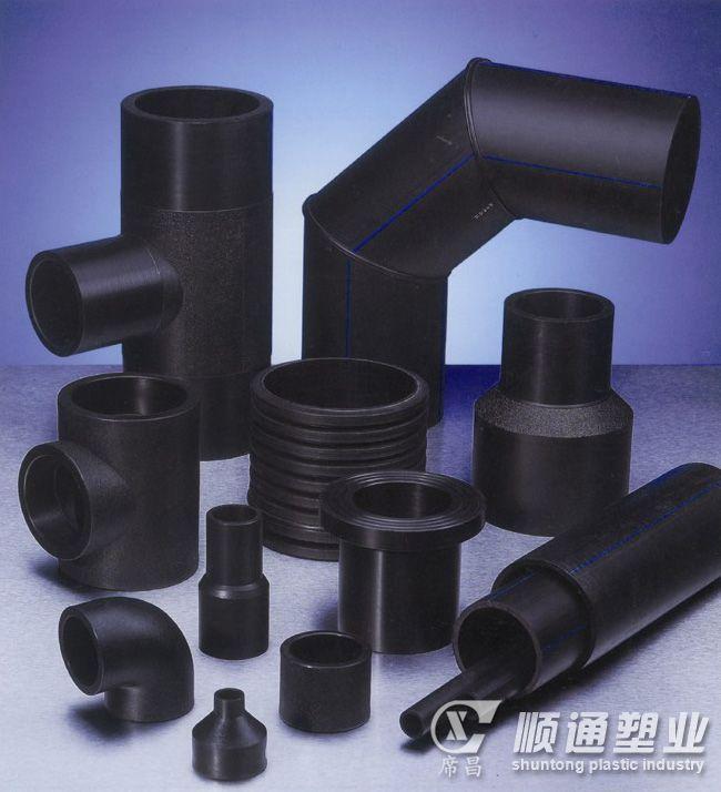 HDPE给水管管件