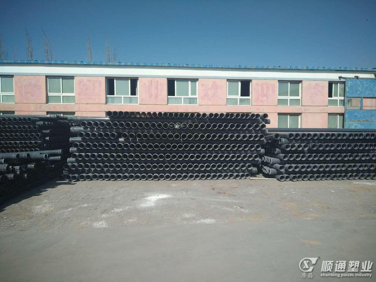 PVC-U低压输水灌溉管