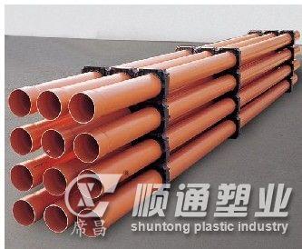 C-PVC电力电缆护套管